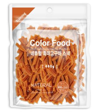 [정기배송시 추가5%할인] 대용량 컬러푸드 애견간식