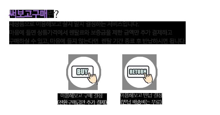 묘미의 체크리스트2_새상품렌탈