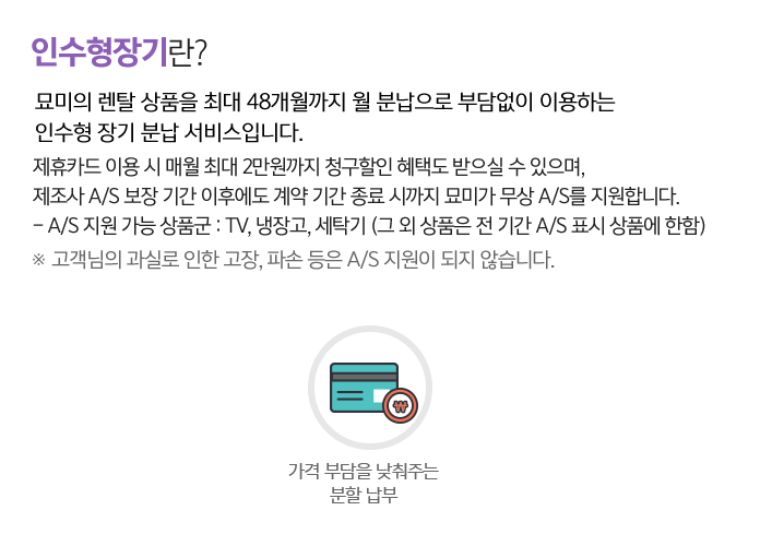 묘미의 체크리스트3_스마트장기